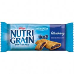 NutriGrain Bar Blueberry